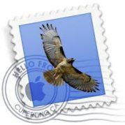 תוכנת הדואר מק מייל